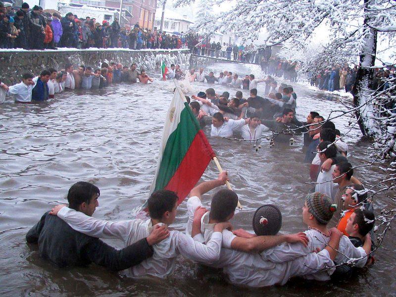 Многообразието на България