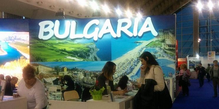 щанд на България