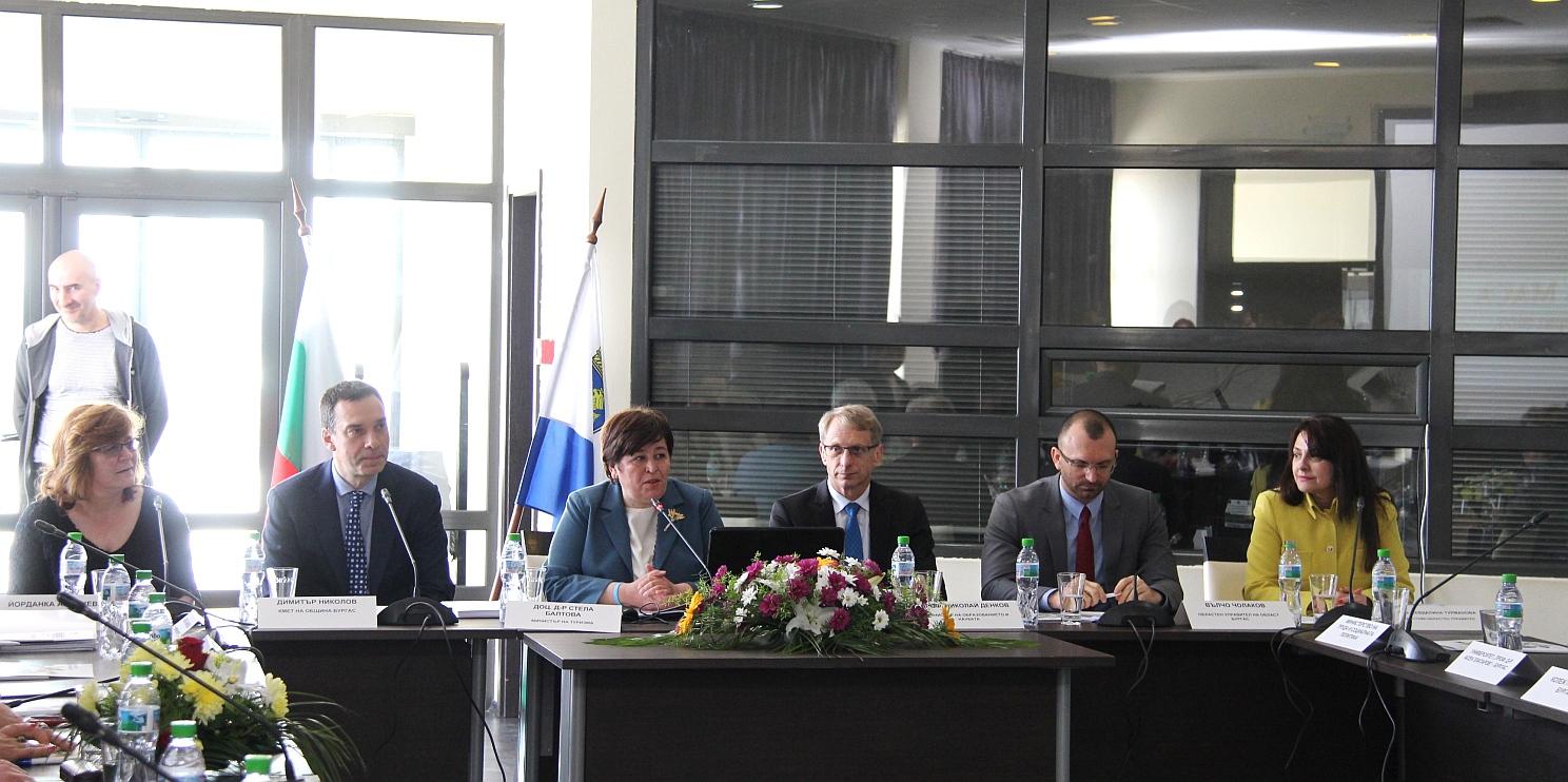 кръгла маса Образованието и реализацията на специалистите в туризма в Бургас
