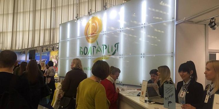 туристически щанд на България в Минск