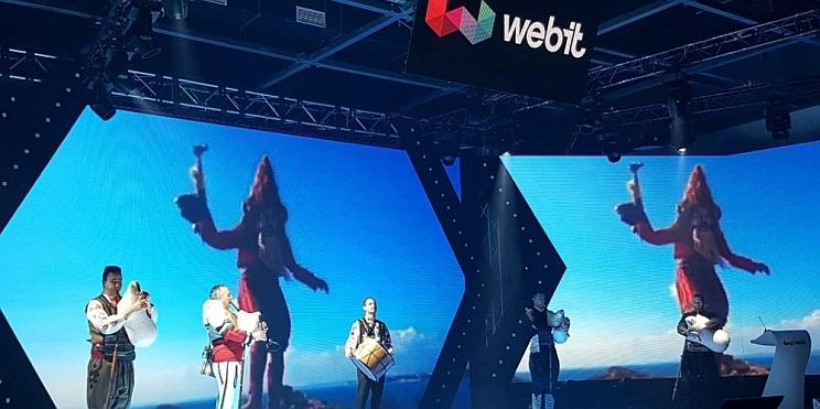 Webit.Festival Europe, София