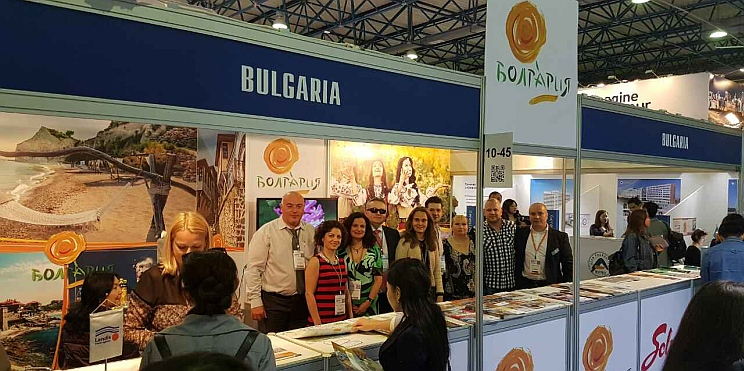 туристически щанд на България в Алмати, Казахстан