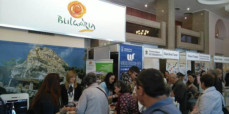 щанд на България на изложението Уикенд туризъм 2017