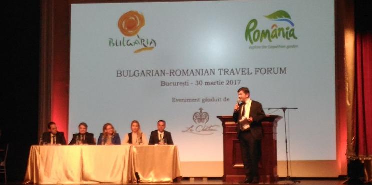двустранен бизнес форум
