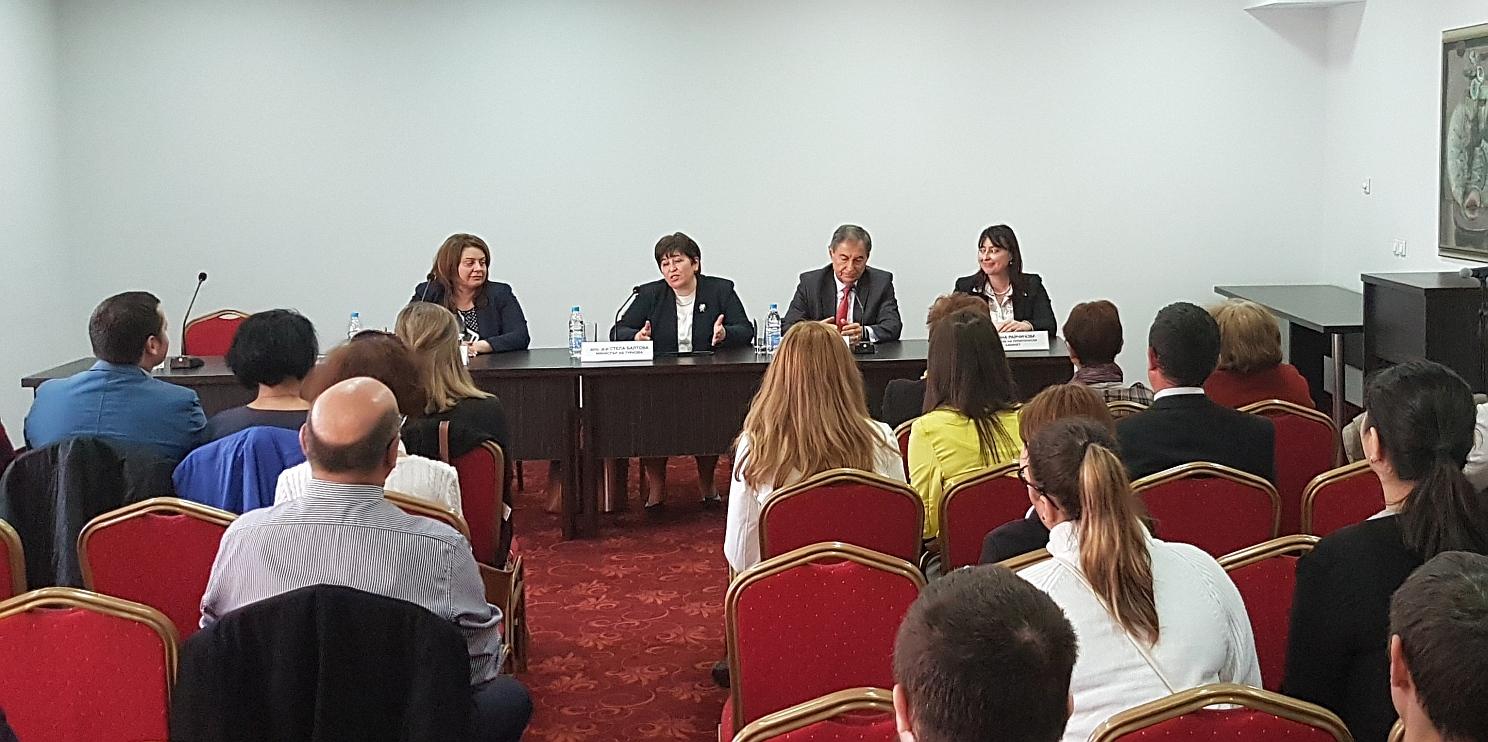 среща на министър на туризма Стела Балтова с представители на туристическия бизнес в Пловдив