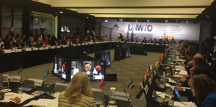 105-та сесия Световната организация по туризъм