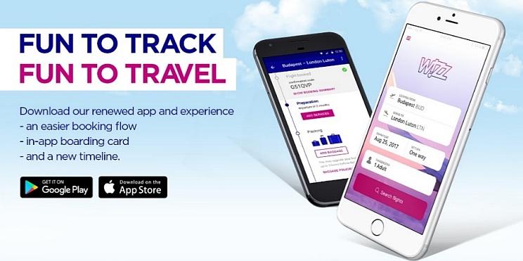 мобилно приложение на Wizz Air