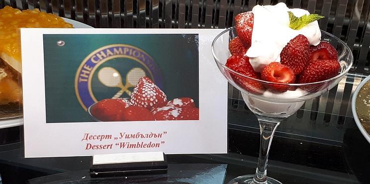 десерт Уимбълдън