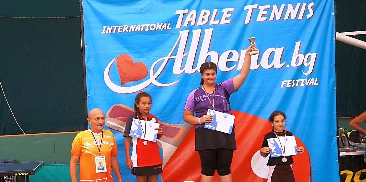 награждаване тенис на маса в Албена