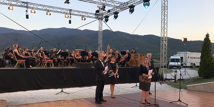 Моцарт Фестивал