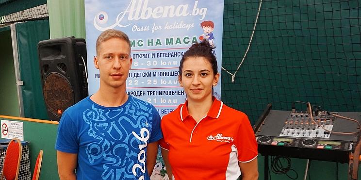 Теодор Александров и Елица Замфирова