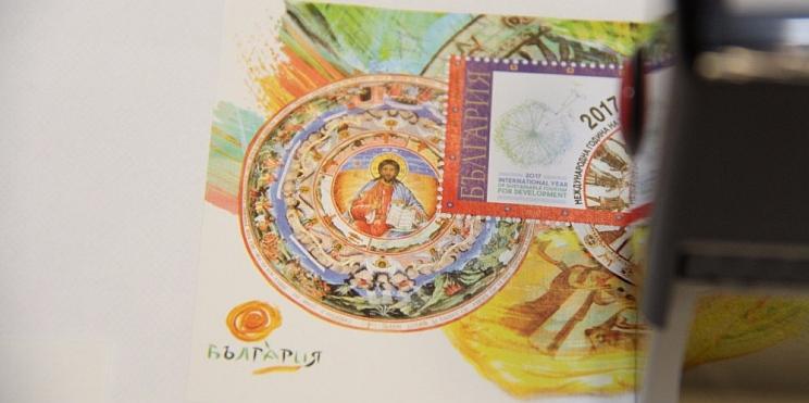 пощенска марка рекламира България