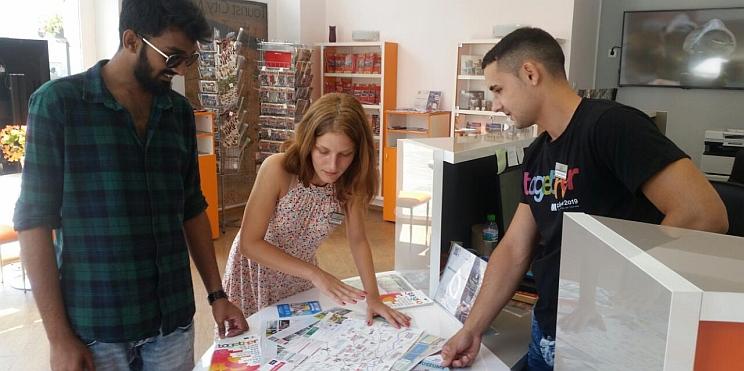 инфо център в Пловдив