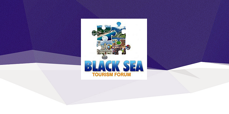 лого Черноморски туристически форум