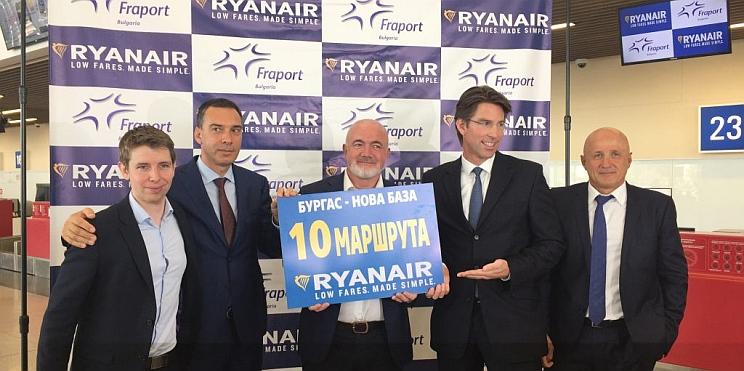 Ryanair в Бургас