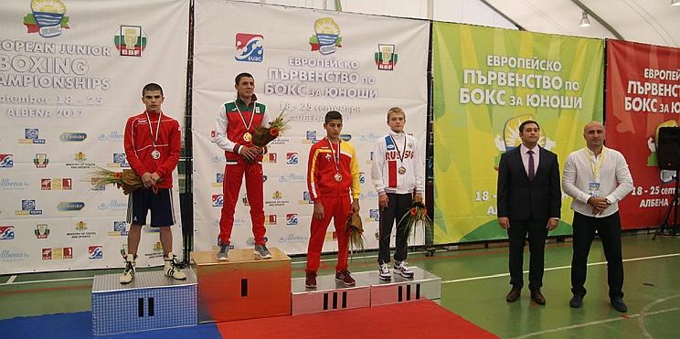 награждаване на Европейското първенство по бокс 2017