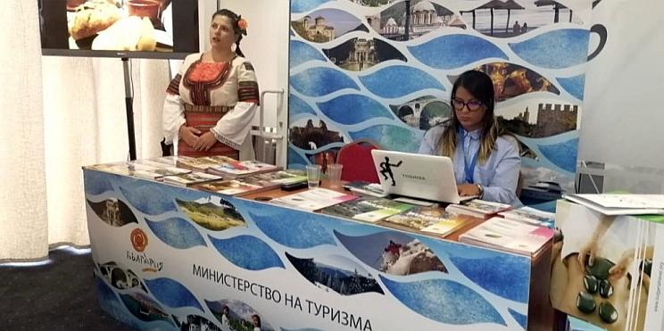 балнео- и СПА туристически щанд на България