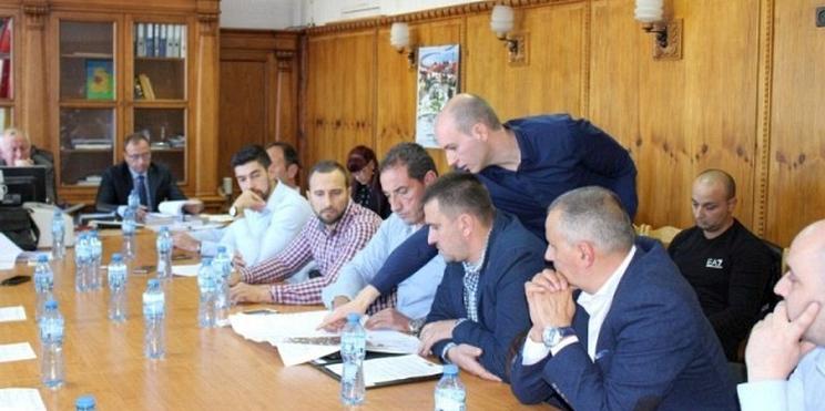 общински съвет Банско