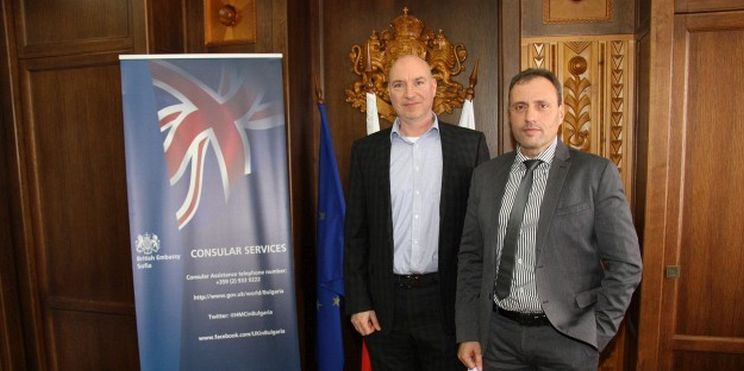 кмет Банско и британски консул