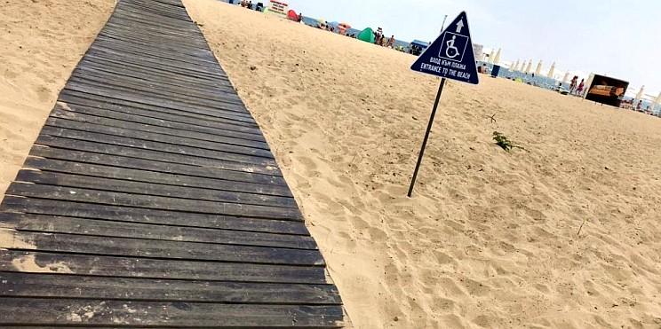 плаж Слънчев бряг- централен