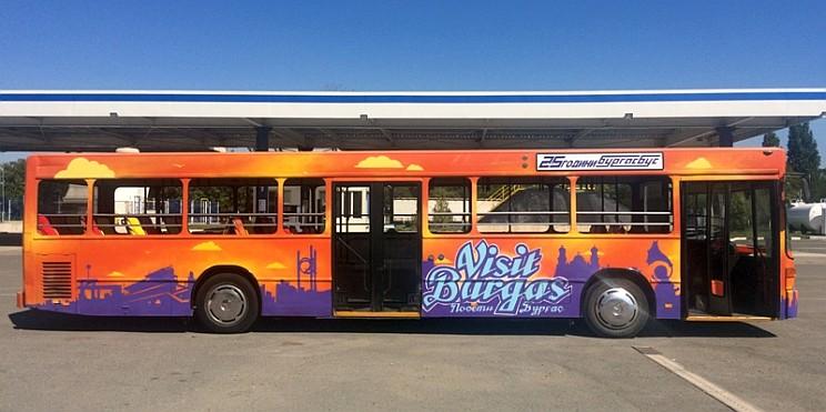 атракционен автобус в Бургас