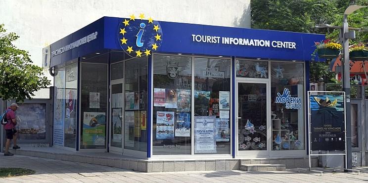 Туристически информационен център Бургас