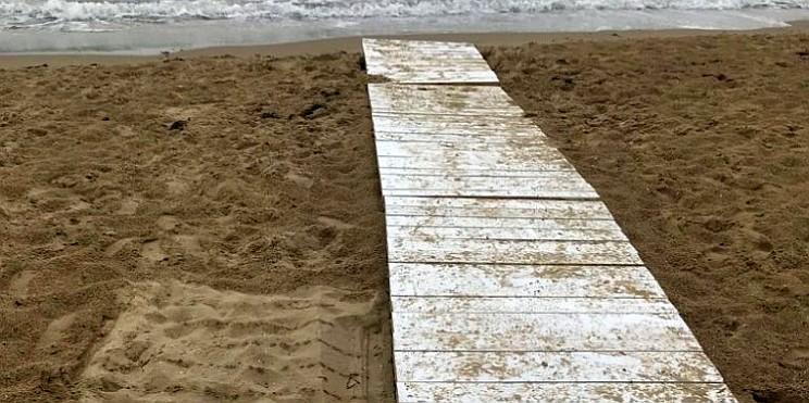 плаж Свети Влас