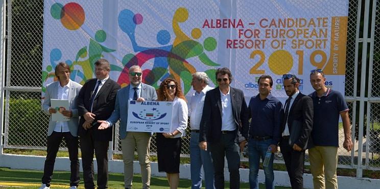 Албена Евро курорт