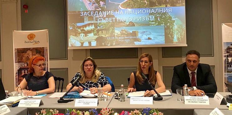заседание на Националния съвет по туризъм