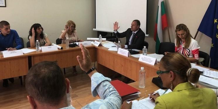 учредително събрание на Организацията за управление на Туристически район Рила – Пирин
