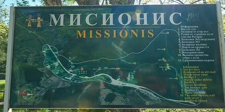 Мисионис