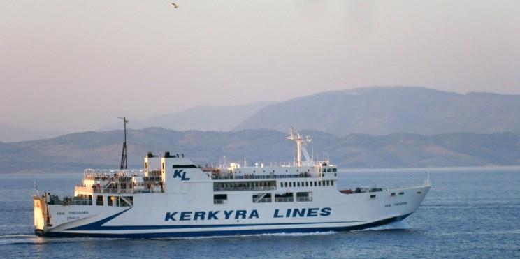 гръцки ферибот