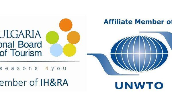 лого НТБ с IHRA & UNWTO