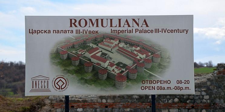 Феликс Ромулиана, Сърбия