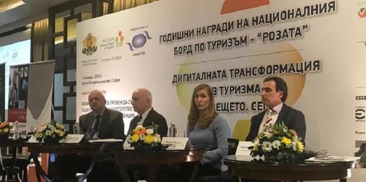 Ангелкова конференция НБТ