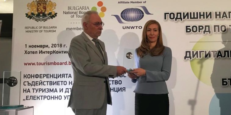 Ангелкова с награда Розата на НБТ