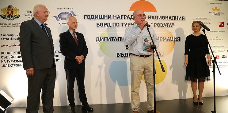 Кънчо Стойчев
