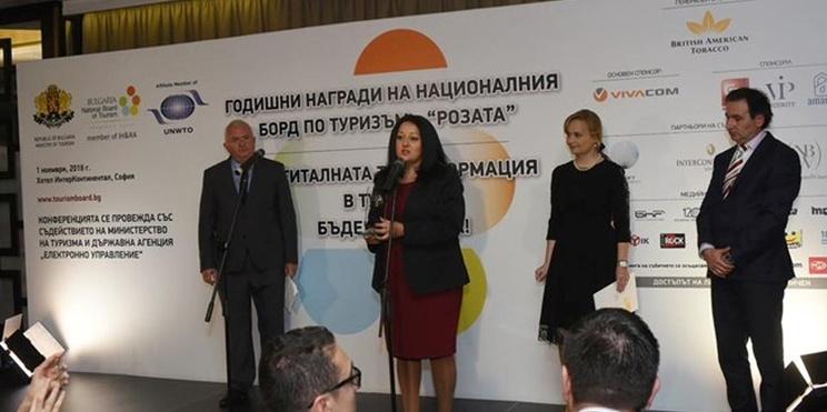 министър Павлова с Розата