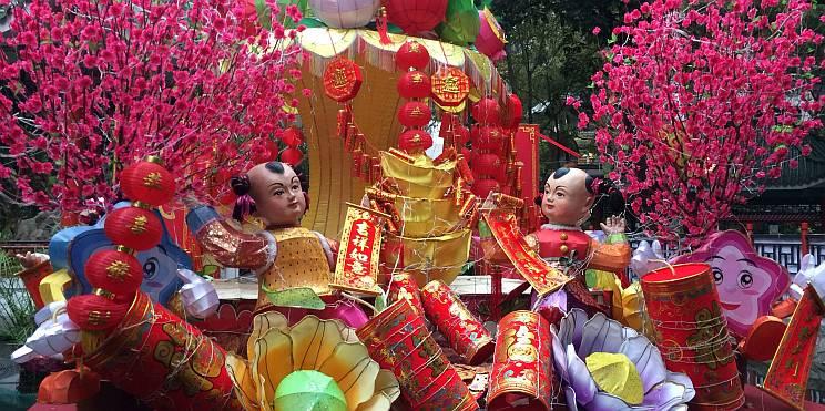 празнуване на Китайска Нова година