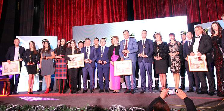 награди 2018