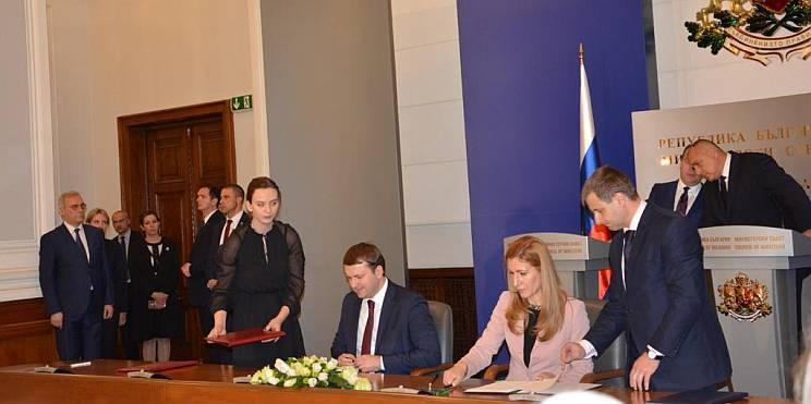 споразумение България-Русия