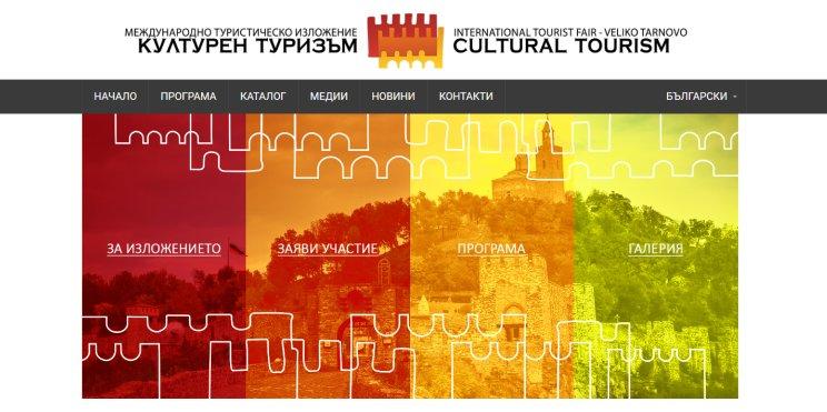 culturaltourism.info
