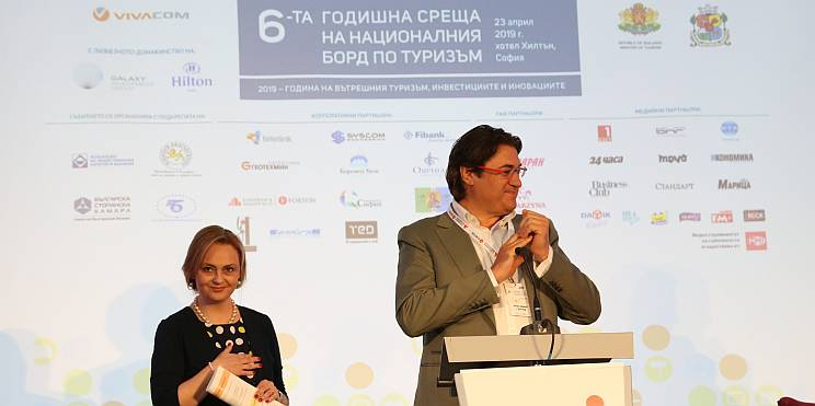 Карастоянова и Гергов