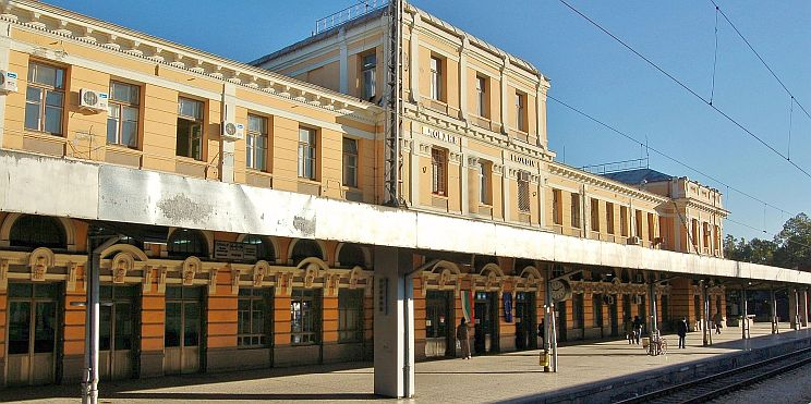 гара Пловдив