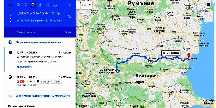 БДЖ в Google maps