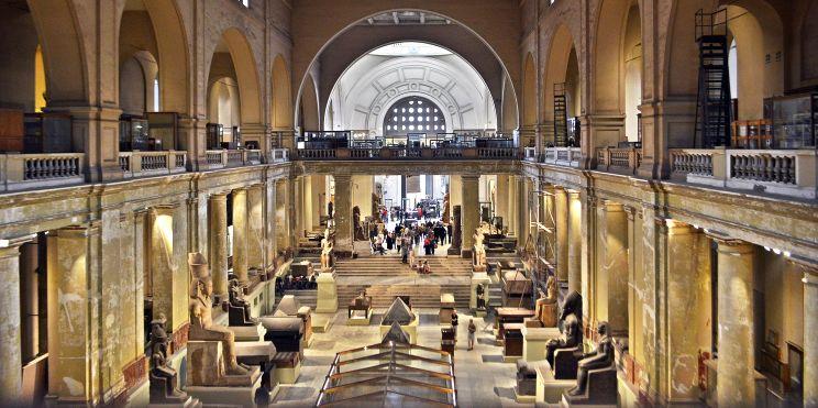 музей Египет