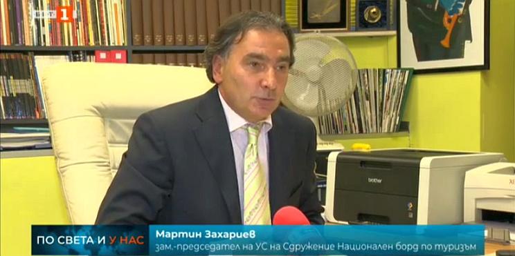 Мартин Захариев БНТ