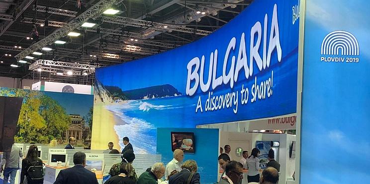 България в Лондон