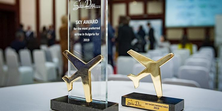 SkyAward2019