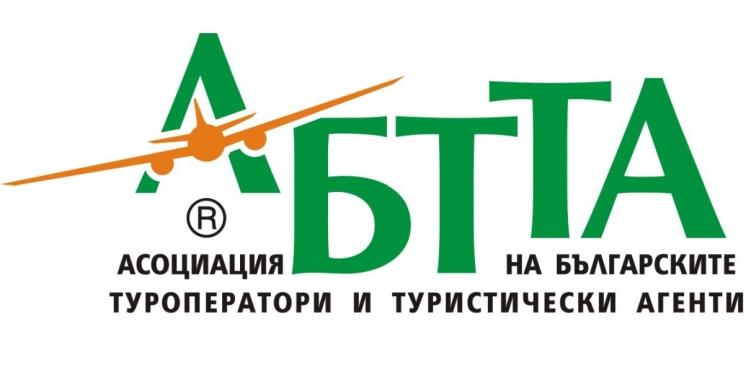 АБТТА лого